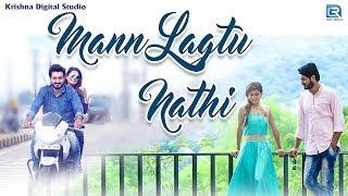 Mann Lagtu Nathi - New Gujarati Song 2017   URBAN Gujarati Song   Dhruvin, Heena   Full HD VIDEO