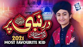 Dar e Nabi Par | Ghulam Mustafa Qadri | 2021 Heart Touching Naat |  Kids Naat | Studio5