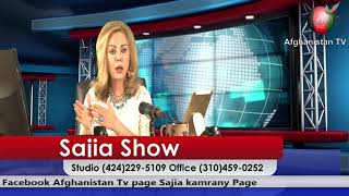 Download sajia show 1/13/2019 From AFGHANISTAN TV Video