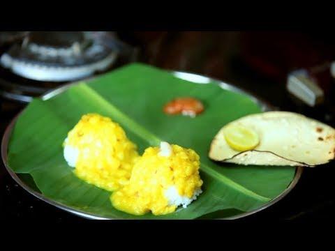 Maharashtrian Varan Bhat(वरण भात) Recipe   Dal Bhaat/Dal Rice Recipe By Roopa