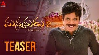 Manmadhudu 2 Teaser | Akkineni Nagarjuna | Rakul Preet Singh | Rahul Ravindran