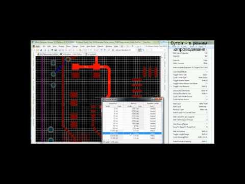 Rules and Routing in Altium