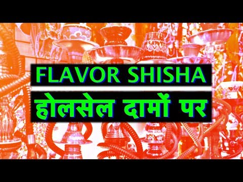 Hookah Items In Wholesale | Buy Cheap Shisha Accessories | Best For Business Purpose