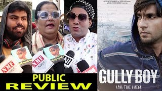 GULLY BOY Movie First Day First Show Public Review | Ranveer Singh, Alia Bhatt