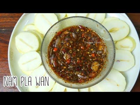 Thai Dessert | Green Mango with Sweet Fish Sauce | Nam Pla Wan