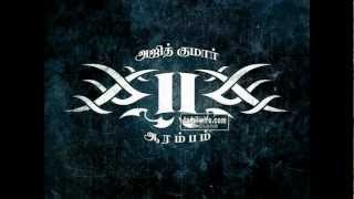 Billa 2 Theme Music ( Official ) Audio Track