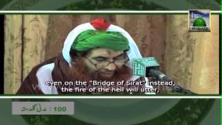 Golden Words - Pul Sirat se kon kon guzrega ? by Maulana Ilyas Qadri