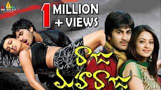 Raju Maharaju | Telugu Latest Full Movies | Mohan Babu, Sharwanand | Sri Balaji Video
