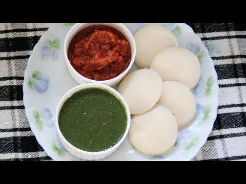 How to make Idli    South Indian style Idli recipe