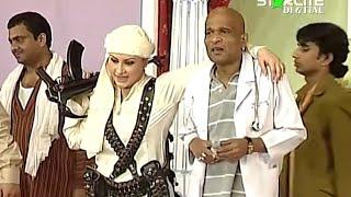 Best Of Nargis, Sakhawat Naz and Saleem Albela New Pakistani Stage Drama Full Comedy Funny Clip