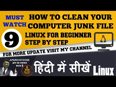 HOW TO CLEAN ALL JUNKS AND HISTORY FROM YOUR COMPUTER IN UBANTU