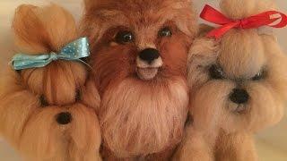 ЙОРИК -- СУХОЕ  ВАЛЯНИЕ  / ШКОЛА  ФЕЛТИНГА Татьяны Шелиповой  / How To Make Felt Dog/毡玩具