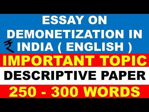 ESSAY ON DEMONETIZATION IN INDIA IN ENGLISH FOR SSC CGL TIER 3 CHSL MTS CPO NABARD RBI SBI EXAM