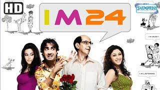 I M 24 - 2012 - Full Movie In 15 Mins - Rajat Kapoor - Neha Dhupia - Ranvir Shorey