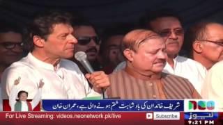 Imran Khan Angry On Government in Azad Kashmir Jalsa | Neo News