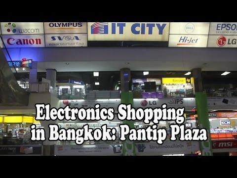 Pantip Plaza: Cheap Bangkok Electronics & IT Shopping. Cheap electrical & IT in Bangkok Thailand