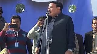 Sheikh Rasheed ka Faisalabad me khataab...