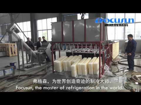 5 tons brine system block  Ice making machine