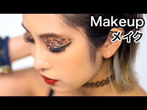 Xxx Mp4 Savage MAKEUP TUTORIAL By Japanese Gyaru Model Marin Matsuzaki|松崎茉鈴のレオパードアートメイク講座 3gp Sex