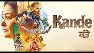 KANDE - New Punjabi Film 2018 || Preet Baath, Kamal Virk || Latest Punjabi Movie || Lokdhun Punjabi
