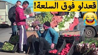 """حسين الجيجلي هبل مول """"الخضرا"""" خرجو من عقلو.. شاهدوا:"""