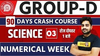RRC Group D || 90 Days Crash Course | Science || By Sameer Sir || Class 03 || Science Numerical week