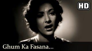 Ghum Ka Fasana (HD) - Mela Songs - Dilip Kumar - Nargis - Shamshad Begum - Filmigaane
