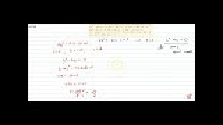 Find the value of `k` for which the given equation has real and equal roots: `2x^2-10 x+k=0`  `...