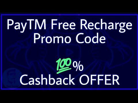 Cashback OFFER:Latest Paytm Free Recharge PROMOCODE | 100% CASHBACK OFFER | 2018 I