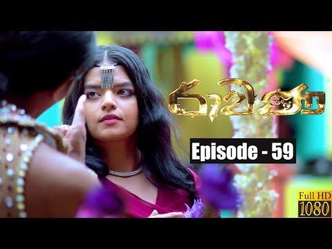 Xxx Mp4 Ravana Episode 59 23rd June 2019 3gp Sex