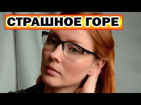 СКОРБИМ! Сегодня не стало 15-летнего сына известной актрисы Юлии Дробот