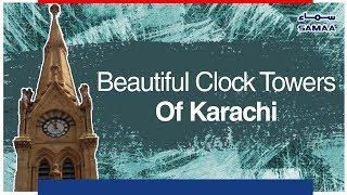 Beautiful Clock Towers Of Karachi | SAMAA TV - 18 October 2018