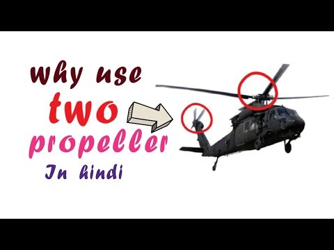 किस तरह Helicopter  उड़ता है? ||how do helicopter fly in HINDI? (under 4 minutes)