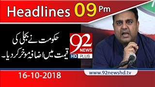 News Headlines | 9:00 PM | 16 Oct 2018 | 92NewsHD