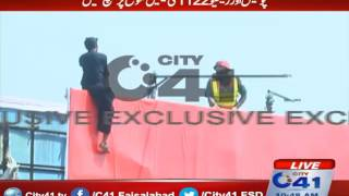 41 Breaking: Jhang; Ayub Chowk young boy went up on billboards to commit suicide
