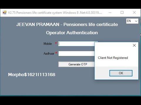 Operator registration and Device registration of Jeevan Pramaan software for Digital Life Certificat