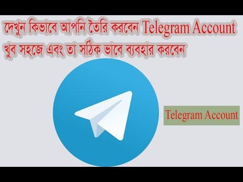 How to Create Telegram Account|use Bangla Tips|Easy Bangla BD