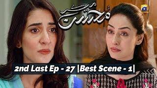 Meray Mohsin | 2nd Last Ep 27 | Best Scene - 01 |