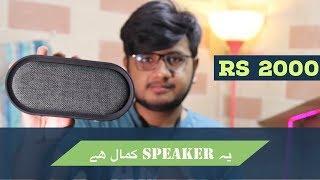 Best Speaker Under 2000 | Remax M11 Speaker.