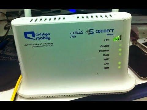 How to Change WiFi Password Mobily QDC Modem KSA