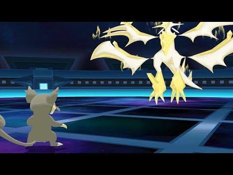 Easily Defeating Ultra Necrozma with Level 1 Rattata - Pokémon Ultra Sun/Moon