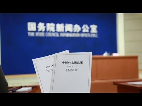 China white paper on Arctic policy stresses cooperative stance