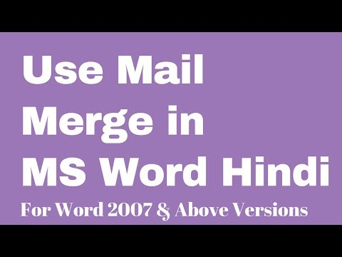 Use Mail Merge In MS Word Hindi