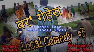 Bodo Local Comedy 3     a Ramen Baro Bodo local Vines     Technical Bodo    