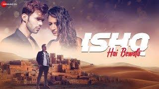 Ishq Hai Bewafa - Official Music Video | Vinay Tanwar & Samapti Patra | Yugum