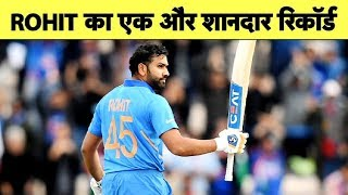 Rohit ने अपनी पारी से की Yuvraj की बराबरी, लिस्ट में सिर्फ Sachin और Sidhu हैं आगे | INDvsPAK