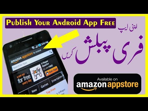 How To Publish Android App On Amazon AppStore for Free 2018
