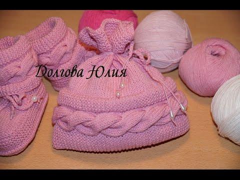 вязание спицами шапочка со жгутом косами Knitting Cap With
