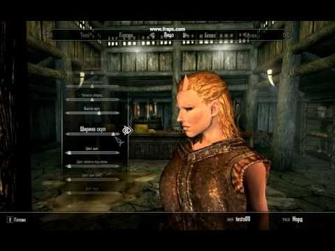 Skyrim: Morph tools capabilities example