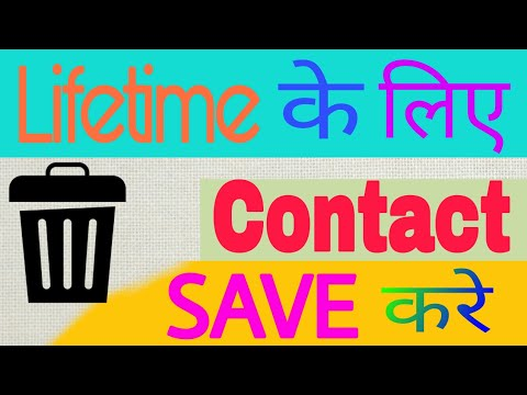 Add contact on gmail account ! How to save Mobile contact on gmail account(google account)